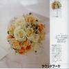 一会(いちえ) Flowers  Ichie