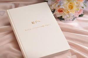 親から結婚する娘さんに贈る、一生身近に置いて使えるプレゼント