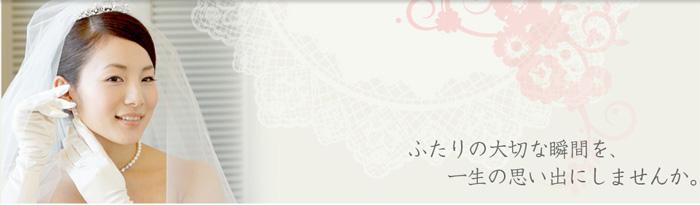 キアロ 結婚式 写真撮影・ビデオ