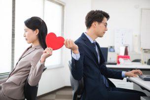職場恋愛での脈なしサインを発見しましょう