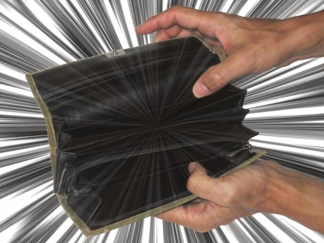 生活できる程度のお金もない人はお金よりも重大な問題がある可能性大!