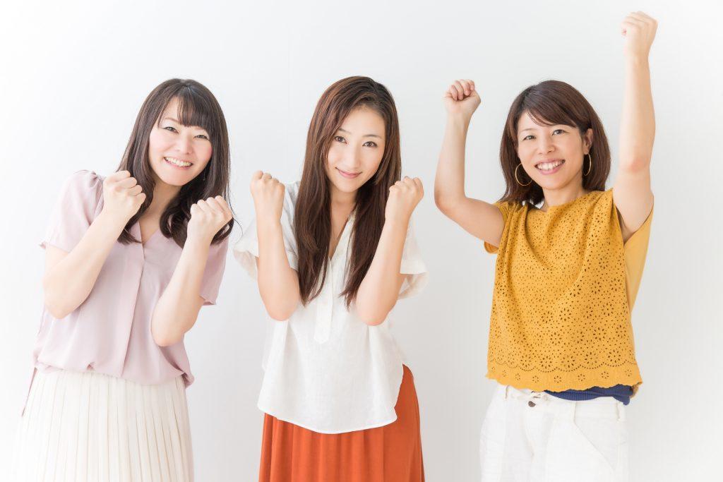 幸せをつかんだ人達に共通する方法を3つご紹介