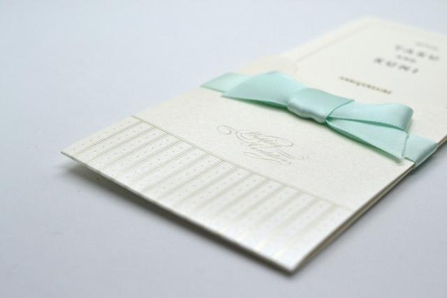 結婚と同時退社「結婚式の招待」はどうする?