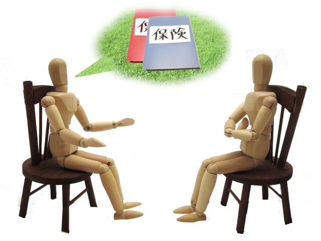 生命保険の見直しをする際はFPなど専門家に相談を